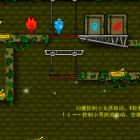 Играть Огонь и вода 4: Лесной Храм онлайн