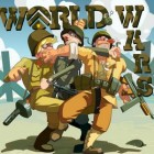 Играть Мировые войны онлайн